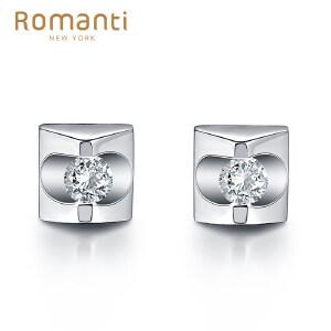 Romanti/罗曼蒂白18K金钻石耳钉女款K金耳环耳钉需定制