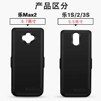 乐视2pro背夹电池式S3无线充电宝1S手机壳letv电源冲max2专用超薄 乐MAX2(10000毫安) 黑色 挡指