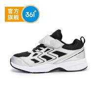 【儿童节2折价:55.8】361°361童鞋男童跑鞋儿童运动鞋中大童跑步鞋K71733512