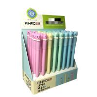 爱好摩易擦中性笔 4784卡通熊小学生0.5全针管糖果色磨砂杆可擦笔
