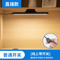 led小台灯可充电式款护眼 书桌大学生宿舍用寝室神器灯管吸附 其他