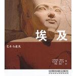 艺术与建筑:埃及