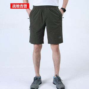 战地吉普男装短裤 夏季薄款休闲速干五分裤男 居家休闲裤轻薄沙滩裤直筒中裤