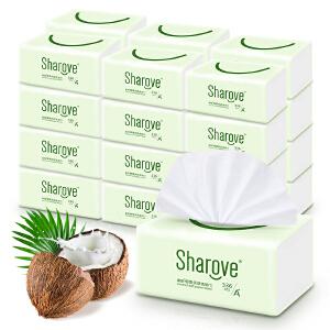喜朗 居家椰果抽纸3层112抽24包椰果本色 整箱装 纤柔抽取式面巾纸