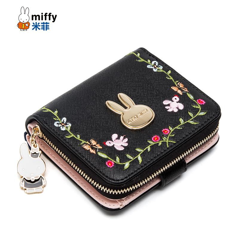 Miffy/米菲2017春夏新款钱包刺绣短款复古学生零钱包可爱皮夹卡包