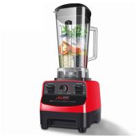 家用豆浆破壁料理机多功能加热全自动