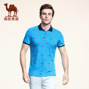 骆驼男装 青年夏季新款翻领T恤衫 商务休闲棉氨短袖上衣T恤男士
