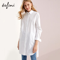 2件3折价:144 伊芙丽2018春装新款纯棉衬衣女宽松气质长款长袖白衬衫女韩范