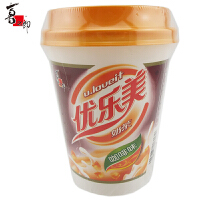 喜之郎 优乐美 奶茶(咖啡味) 80g 杯装 速溶冲饮品 固体奶茶饮料