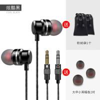 G5电脑耳机入耳式台式线控带麦克风苹果6s女生通用K歌HIFI音乐重低音炮长线吃鸡游戏语音笔记本耳塞 官方标配