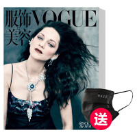 Vogue服饰与美容 订阅3期 20年8号起 送贝佳斯矿物营养美肤泥浆膜(绿泥)保质期至9月