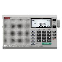 熊猫6206数字调谐DSP收音机便携式全波段锂电池充电插卡半导体外放调频广播老人MP3播放器老年人小音箱听戏机