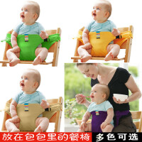 TAF TOYS婴儿就餐腰带餐椅带便携式儿童座椅带宝宝餐椅安全护带