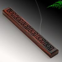 红木沉香檀香炉线香盒 实木质香板香座香插 红酸枝熏香炉卧香炉