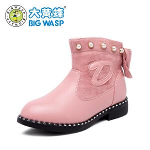大黄蜂童鞋 2017冬季新款女童皮鞋 加厚保暖二棉 休闲皮靴3-12岁
