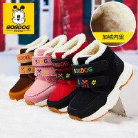 巴布豆house童鞋冬季儿童雪地靴男童女童宝宝鞋加绒棉鞋户外运动休闲鞋