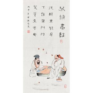 当代著名画家王伯阳68 X 34CM人物画gr01339