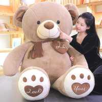熊毛绒玩具抱抱熊*泰迪熊公仔特大号布娃娃女生可爱睡觉抱枕