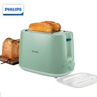 飞利浦(PHILIPS)多士炉吐司机全自动家用迷你烤面包机 HD2584/60香草绿