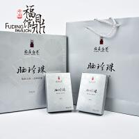 【福建福鼎馆】福建特产 天鼎 晒珍珠2012一级白牡丹(秋茶) 2012年360g