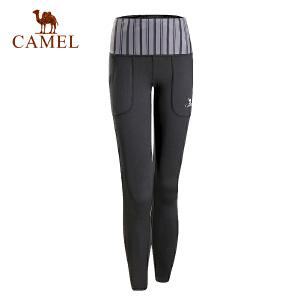 camel骆驼运动女款针织长裤 高腰弹力透气跑步健身运动裤