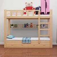 御目 儿童床 实木儿童上下床成人上下铺高低床子母床母子床双层上下床松木床 创意家具