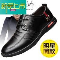 新品上市休闲皮鞋男真皮韩版棕色商务休闲鞋软面皮内增高19春季青年鞋子