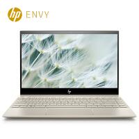 惠普(HP)薄锐ENVY 13-ah1003TX 13.3英寸超轻薄笔记本电脑(i5-8265U 8G 360GSSD
