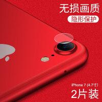 iPhone7plus镜头膜钢化膜苹果8手机7p后摄像头镜片保护圈八后置i8 苹果7/8通用 [ 镜头膜 ] 无损画质