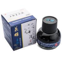 英雄HERO 231 232 233 234上海产钢笔墨水 56MML/60ML墨水 碳素墨水