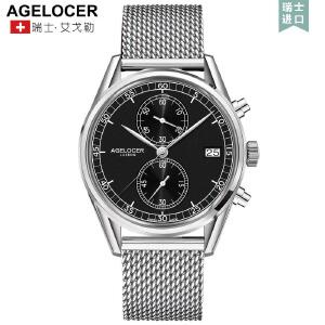艾戈勒休闲石英表简约男表防水精钢男士商务手表时尚钢带腕表