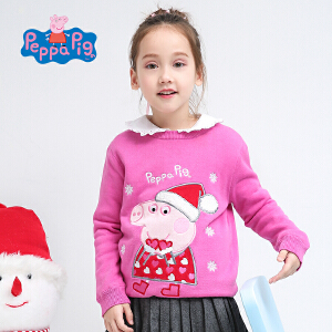 【满200减110】小猪佩奇童装女童冬装2017冬季新款佩奇卡通圣诞小猪刺绣加绒针织衫毛衣毛线衣加厚保暖