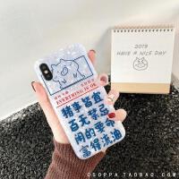 贝壳卡通猪华为nova4/2s手机壳p10plus/3i软壳3e防摔女p20pro