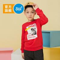 【折后叠券预估价:42】361度童装 男童卫衣儿童中大童2020冬季新品男童套头卫衣上衣 N51943303