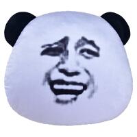 表情包抱枕 毛绒玩具暴走车用头枕暴漫搞怪熊猫头表情张学友