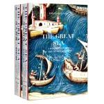 甲骨文丛书・伟大的海:地中海人类史(套装全2册)