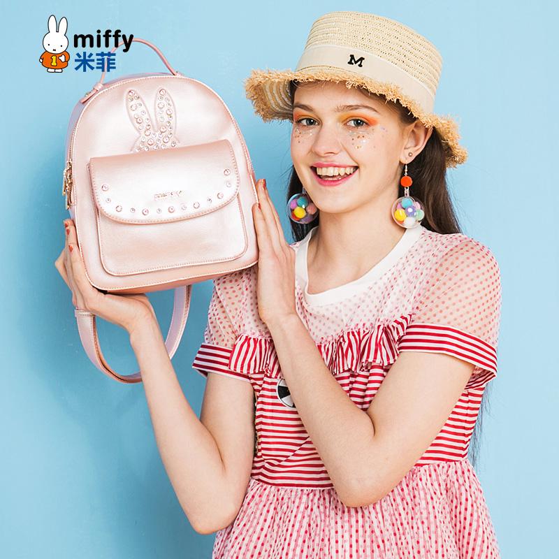 Miffy/米菲2017新款双肩包时尚潮流百搭镶钻女士背包 韩版女包潮