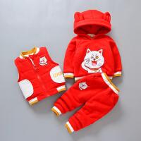 宝宝冬装套装男0一1岁 婴儿衣服三件套