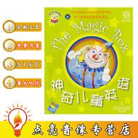 神奇儿童英语C绿盒子:适合1-12岁(10本书+10张VCD+1本练习册)辅导用书/练习册