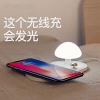无线充电器 小夜灯无线充电器苹果x快充用床头夜灯安卓通用蘑菇8X手机便携QI底座