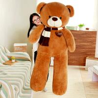 可爱泰迪熊熊猫公仔love围巾熊女孩布娃娃玩偶睡觉抱大毛绒玩具送 1