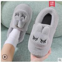 可爱少女心小兔子厚底保暖毛绒带后跟月子鞋冬季棉拖鞋女包脚跟