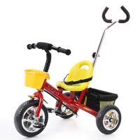 儿童三轮车 2-3-6-7岁宝宝童车小孩自行车婴儿手推车脚踏车单车
