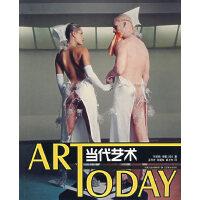 ART TODAY当代艺术