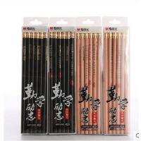 晨光 名言警句 勤学励志 2B HB铅笔12支原木圆形铅笔铅笔带橡皮