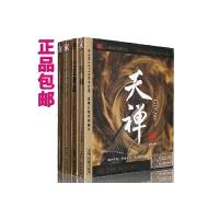 巫娜古琴曲cd天禅七弦清音汽车 佛教音乐 光盘 车载CD