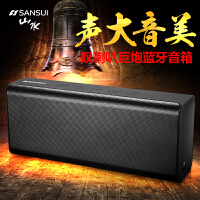 Sansui/山水T28无线蓝牙音箱便携式插卡手机迷你小音响车载低音炮户外多媒体迷你音响电脑