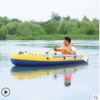 充气飞鱼船 沙滩滑水充气皮划艇 橡皮船2/3/4人船