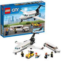 包邮!7月新品乐高城市系列60102机场VIP贵宾服务 LEGO City 积木玩具