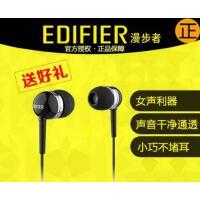 【支持礼品卡】Edifier/漫步者 H290线控笔记本耳塞机话筒手机耳麦